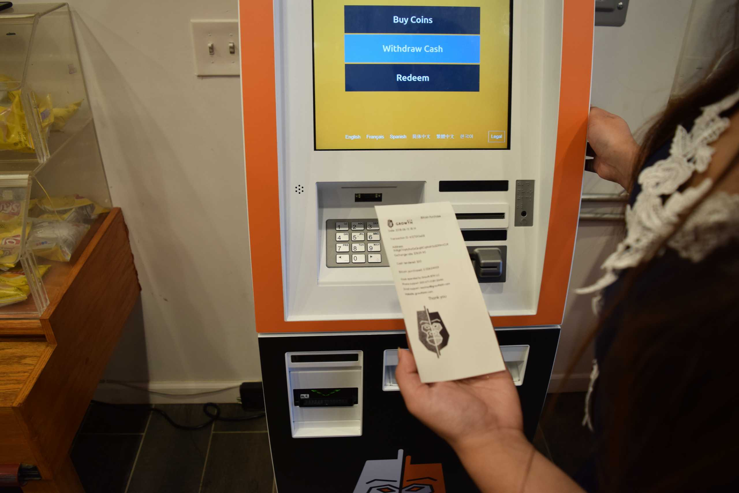 Find out why you should use the Bitcoin ATM near me