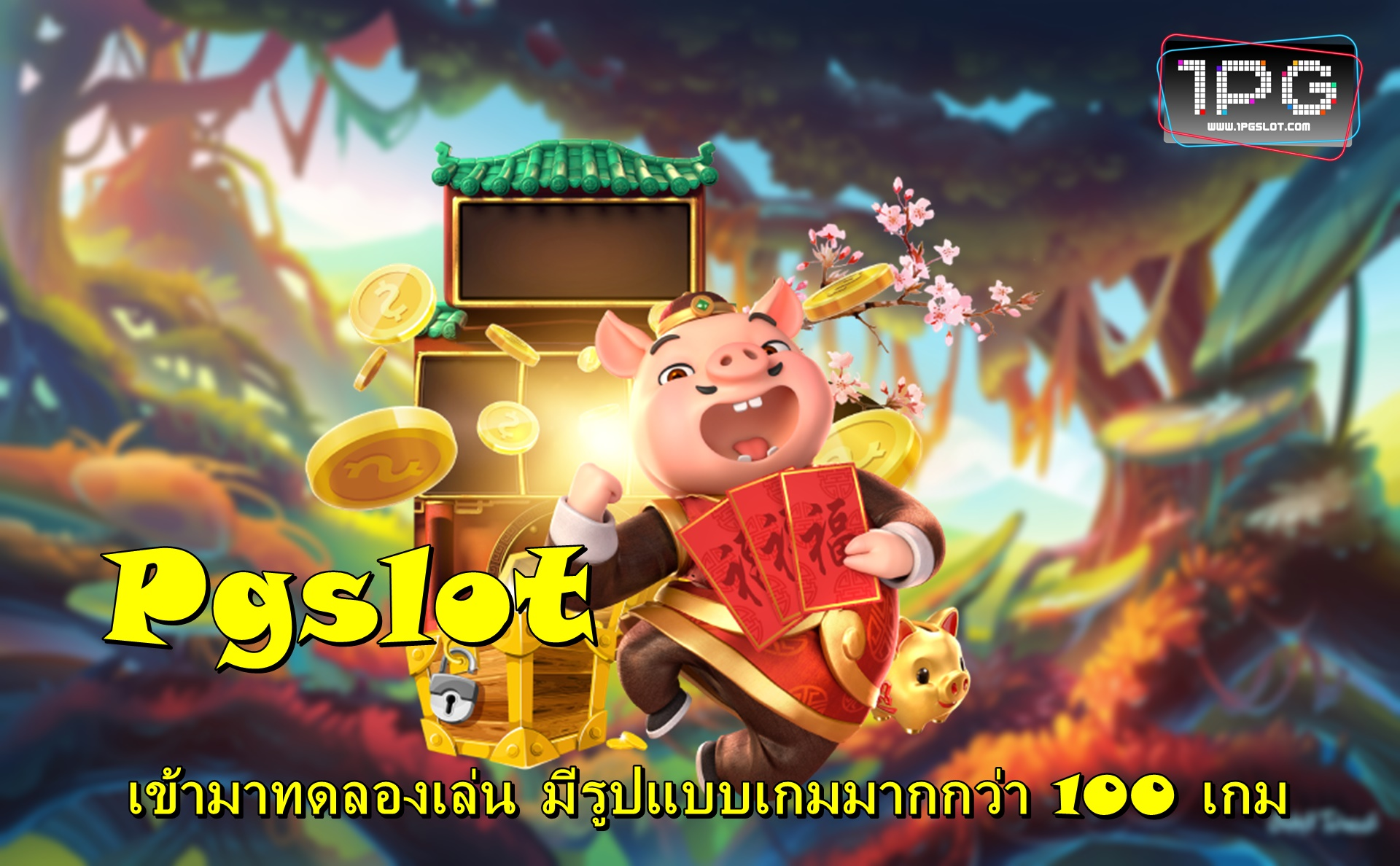 Significant guideline about slot game titles